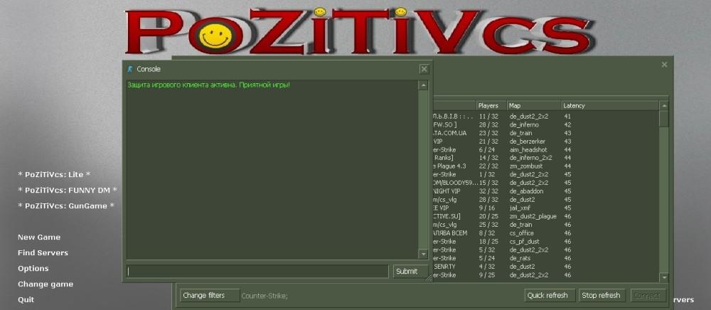 скриншот сборки